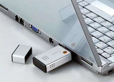 Elecom USB Drive