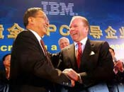 IBM Sells PC Division to Lenovo
