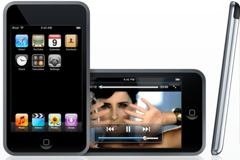 ipod-touch-announced.jpg