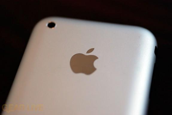 iPhone Brushed Metal Backing