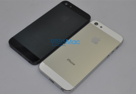 Next Generation iPhone (2012) aluminum back
