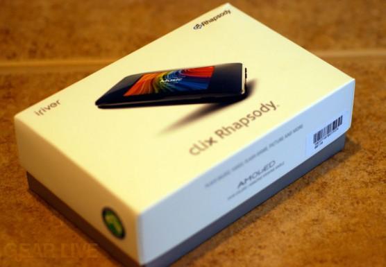 iriver clix Rhapsody Box
