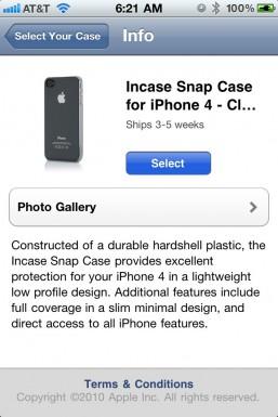 iPhone 4 Case Program detail screen