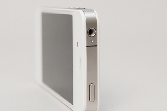 White iPhone 4 antenna top